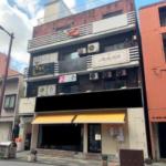 博多区 住吉の店舗事務所