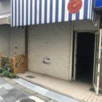 博多区  上川端町の店舗テナント
