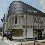 東区  箱崎の店舗事務所
