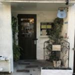 中央区  赤坂の洋菓子店居抜き店舗