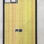中央区 舞鶴の事務所