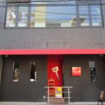 中央区 春吉のお好み焼き居抜き店舗