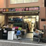 早良区 西新の店舗事務所