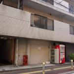 中央区 赤坂の店舗事務所