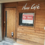 中央区 春吉の店舗事務所