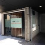 中央区 西中洲の店舗事務所