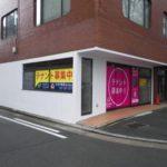 博多区 博多駅東の店舗事務所