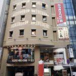 博多区 博多駅前3丁目の店舗事務所