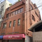 中央区 六本松4丁目の店舗事務所