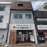 筑紫野市 二日市中央のトマトラーメン店居抜店舗