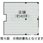 筑紫野市 筑紫駅前通の店舗事務所