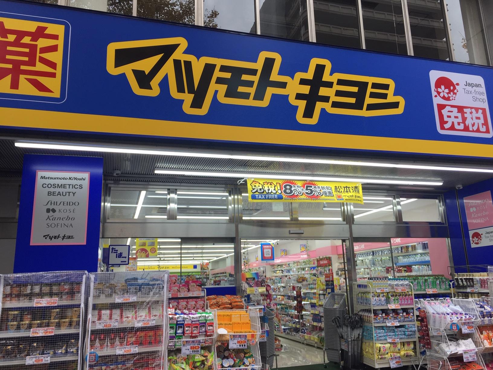 福岡市の店舗テナント情報なら|株式会社プライムワン